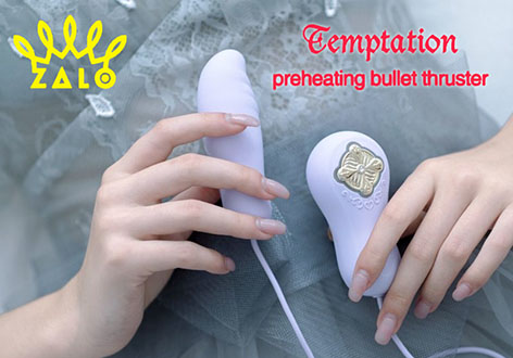 Zalo_Temptation_Thrusting_Bullet