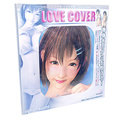 Love Cover Kumi 封面