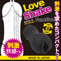 Love Shake Function 自慰器