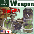 Genmu Weapon H-Bomb 氫彈自慰杯
