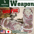 Genmu Weapon Sure-fire 激光自慰杯