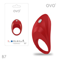 Ovo B7 Vibrating Ring 前衛時尚震動環(紅)