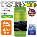 Youcups Twins 4D No2 雙頭自慰杯-綠
