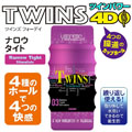 Youcups Twins 4D No3 雙頭自慰杯-紫