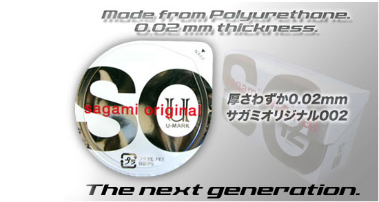 相模002安全套, sagami002
