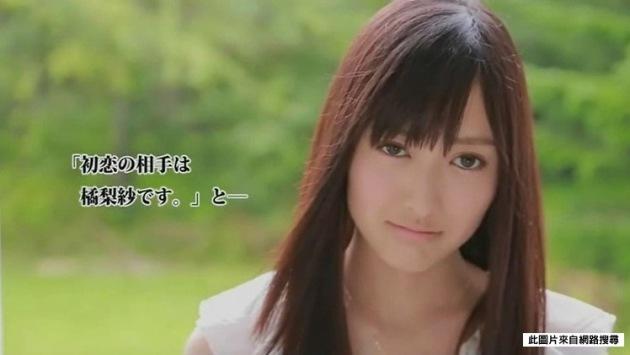 Risa Tachibana 橘梨紗-原AKB48研究生-高松惠理