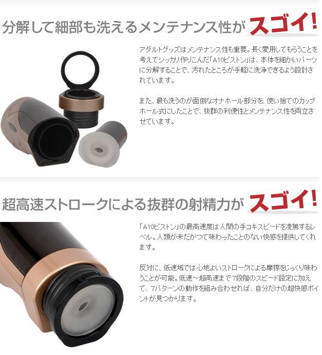 日本RENDS R-1 控制器專屬配件 A10 PISTON 電動強力極速抽插活塞機A10ピストン
